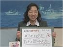 【感々学々】被災地から学ぶ、日本と欧州の交流の始まり[桜H2...