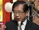 堀潤のウソは許さん 第64回 3/14放送