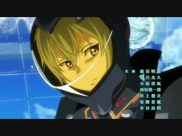 2010年代ロボットアニメOP集・1...