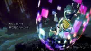 『螺旋飛行』 / 初音ミク - Omoi