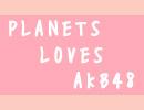 元SKEメンバー出口陽、金子栞が登場! SKE48ドキュメンタリー、その後を語る「朝までオタ討論! 増刊号」