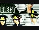 【MMD銀魂】ELECT【モーション配布】
