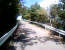 ホンダ CBR250RR 走る!!山の頂上からきれいな瀬戸内海!!