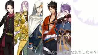 【人力刀剣乱舞】My Favorite Vocaloid So