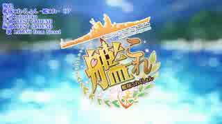 【ニコカラ】 海色 TVsize 【OffVocal】