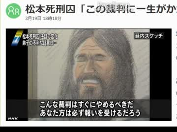 Akira Asahara's voice was trying hard on his manager NHK
