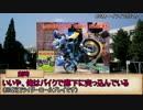 シノビガミリプレイ【冬咲く桜】part1:ゆっくりTRPG thumbnail