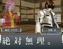 【MUGEN】 MUGEN STORIES INFINITY 第208話Bパート