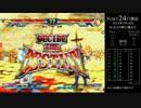 AC北斗の拳 2015年3月14日 ポート24八事 アルミ(SH)vsちゃらっち(TH) part2