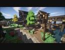 【Minecraft】まちつく のんびり村を作っていくよ Part:32【ゆっくり】
