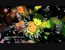 岡崎体育「sushi-kun(okazaki_taiiku_remix)」Music Video