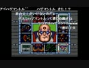 ロックマンX/その5