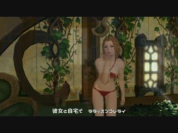 【FF14】 あめぼのうた  【ララフェル】