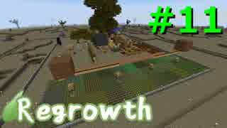 【Minecraft】この荒廃した大地を緑地にす