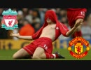 01-02 EPL Liverpool vs Manchester United