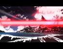 銃皇無尽のファフニール #11「天墜のミストルテイン」