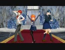 【MMD野崎くん】ヒロイン達で『ドリーミング☆プリンセスプリキュア』