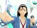 【ペダルMMD】東堂さんもキラッ☆てしてくれたよ。