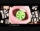 【重音テト・幽音ケント】虎視眈々【UTAUカバー】
