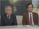 【展転社】「南京裁判」取り立て訴訟勝訴