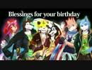 【UTAU獣人×6】Blessing【コラボカバー】
