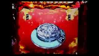 CRルパン三世~消されたルパン~ 394ve