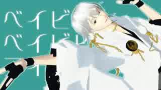 【MMD刀剣乱舞】 鶴と鶴丸でMAD HEAD LOVE thumbnail