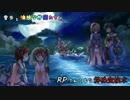 【SW2】雪歩と愉快な仲間たちのRPてんこも