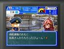 【艦これ×パワプロクンポケット】カンコレクンポケット・甲