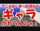 【Minecraft実況】べてくりpart2