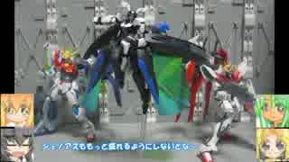 HG ウイングゼロ炎改造キット ガンドラゴン ゆっくりプラモ動画