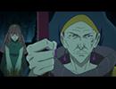 牙狼<GARO>-炎の刻印- 第22話「結界-DREADLY FOCUS-」