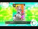 【ミリ姫大戦実況】新米司令官の進撃【part7】