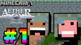 【2人実況】パンツとサルの浮遊Minecraft【Aether】#1
