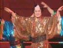アイドルマスター「松平健にrelationsで踊