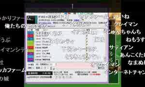 うんこちゃん『ドラゴンクエストⅦ』Part48