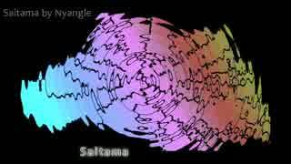 【NNI】Saitama【さとうささら】