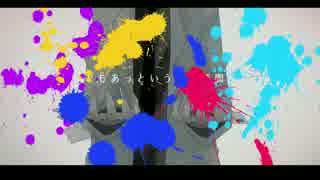 【2周年記念動画】「Coolにサイノウサンプ