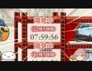 【艦これ】漣と提督のメシウマ実況【艦娘ゆっくり実況】part18