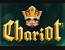 【実況】死んだ王様を引きずり回す謎解きゲーム(Chariot)【01】