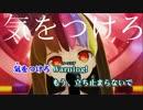 【ニコカラ】Warning!  ≪off vocal≫
