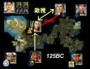 Civilization4 スパイ経済(5) 修正版