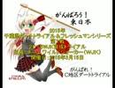 2015年千葉県ダートトライアル&フレッシュマンシリーズ第1戦