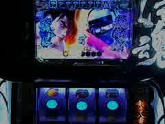 【SNKの問題作】パチスロ サムライスピリッツー剣豪八番勝負ー 1回目