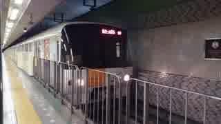 札幌市営地下鉄東西線でファミマ入店音