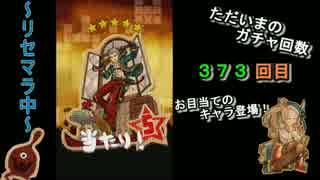 【アプリ実況】ワンダーブロック part1【