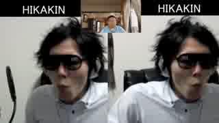 HIKAKIN VS HIKAKIN ボイパ対決 Bad Apple
