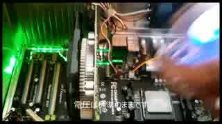 【AMD】 動作中にCPUクーラーを取り外して