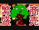 【鏡音リン】イカと安らぎをもとめて【オリジナル・MV】