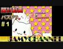 【開封動画】 パズドラ#1 トレーディングカードゲーム買ってみた!